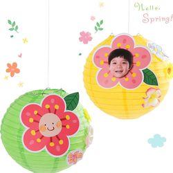 플라워종이등만들기(4개)종이한지등꽃만들기수업재료