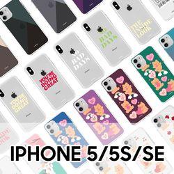 아이폰5/5S/SE 클리어젤리 케이스