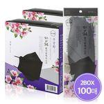 국산 웰즈 무궁화마스크 KF94 블랙 3D 마스크 100매