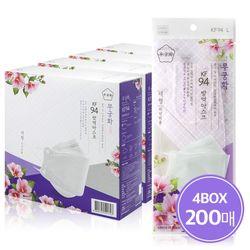 국산 웰즈 무궁화마스크 KF94 화이트 3D 마스크 200매