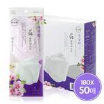 국산 웰즈 무궁화마스크 KF94 화이트 3D 마스크 50매