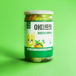 강아지 동결건조 간식 아띠트릿 야채 믹스 40g