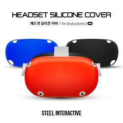 오큘러스 퀘스트2 헤드셋 실리콘 커버-헤드셋보호커버