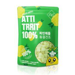 강아지 동결건조 간식 아띠트릿 파인애플 40g