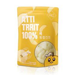 강아지 동결건조 간식 아띠트릿 배 40g