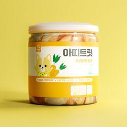 강아지 동결건조 간식 아띠트릿 당근 40g