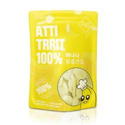 강아지 동결건조 간식 아띠트릿 바나나 40g