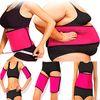 여성 다이어트복대 네오프렌 벨트 땀복 허리 보호대