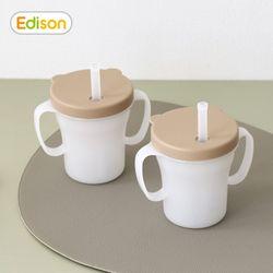 에디슨 베이비 흘림방지 빨대컵