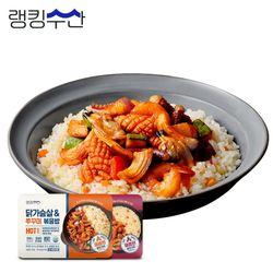 닭가슴살 쭈꾸미+해물볶음밥 혼합 250gx5팩(1.25kg)