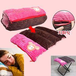 숙면 팔베개 기능성베개 학생 수면배개 의자 쿠션방석