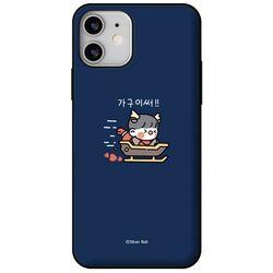 아이폰6플러스 뽀시래기 카드 도어 하드 케이스 KP031