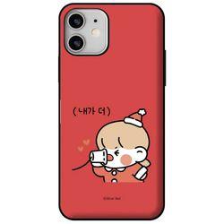 아이폰6 뽀시래기 카드 도어 커버 하드 케이스 KP031