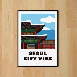 서울 시티 바이브2 M 유니크 디자인 인테리어 포스터 A3(중형)