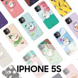 아이폰5S 스마트톡케이스