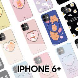 아이폰6플러스 하트톡케이스