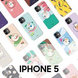 아이폰5 스마트톡케이스