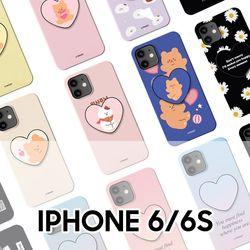 아이폰6/6S 하트톡케이스