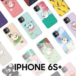 아이폰6S플러스 스마트톡케이스