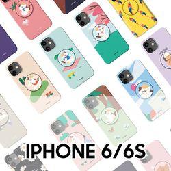 아이폰6/6S 스마트톡케이스