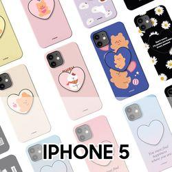 아이폰5 하트톡케이스