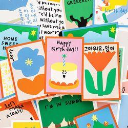 리틀띵스 타이포스티커 엽서세트 (엽서 5매 스티커 3매)