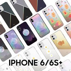 아이폰66S플러스 미러범퍼 케이스