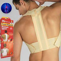 어깨밴드 바른자세밴드 어깨보호대 체형 몸매