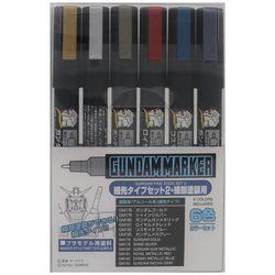 군제 건담마커 - 파인 엣지 세트 2 (세부도장용-6pcs)