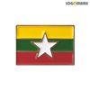 미얀마 국기 뺏지