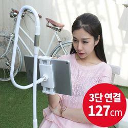 유스마일 자바라 태블릿 핸드폰 거치대 3단 NO.1677