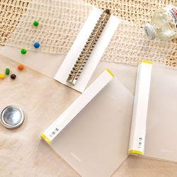 3P바인더 플라스틱 A5 서브바인더(20공) 30mm(화이트)