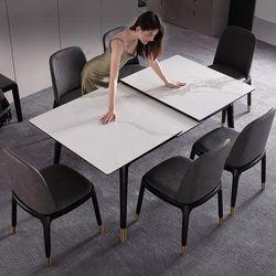 대리석무늬 세라믹 익스텐션식탁 의자세트