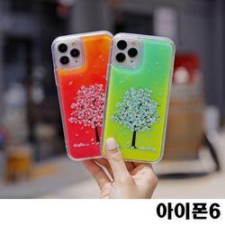 아이폰6 벚꽃 네온샌드 케이스