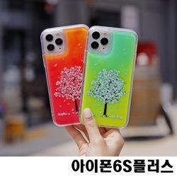 아이폰6S플러스 벚꽃 네온샌드 케이스