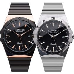 피닉스 남성시계 남자시계 메탈시계 LO-80518