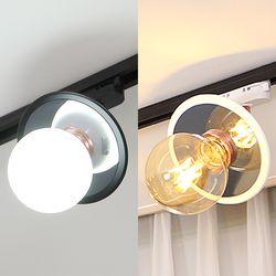 LED 유니크 레일조명 개별구매