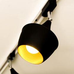 LED 미니 알라딘 레일조명 개별구매