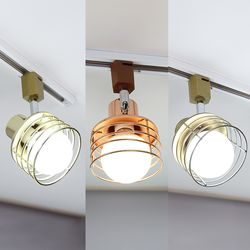 LED 빔 레일조명 개별구매