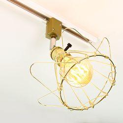 LED 키소켓 골드망 레일조명 개별구매