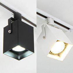 LED 사각 PAR30 레일조명 개별구매
