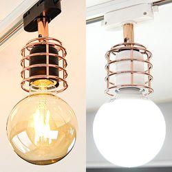 LED 반스 1등 레일조명 개별구매