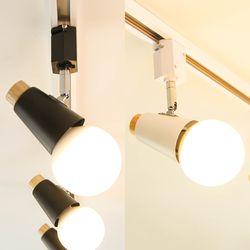 LED 샤샤 레일조명 개별구매