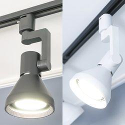 LED 신나팔 PAR30 레일조명 개별구매