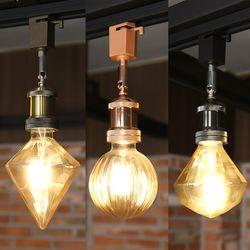 LED 동소켓 1단 레일조명 개별구매