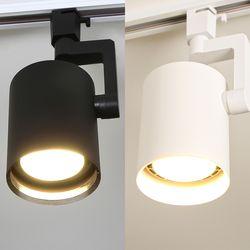 LED 외발 원통 레일조명 개별구매