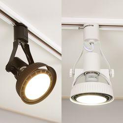 LED 파30 스포트 레일조명 개별구매