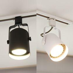 LED 원통 레일조명 개별구매