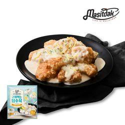 [무료배송] 닭가슴살 구워먹는 탕수육 레몬크림 450gx10팩(4.5kg)