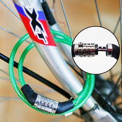 와이어락 자전거자물쇠 도난방지 비밀번호 번호키 락